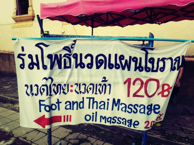 ワット・シーグート rom pho massage