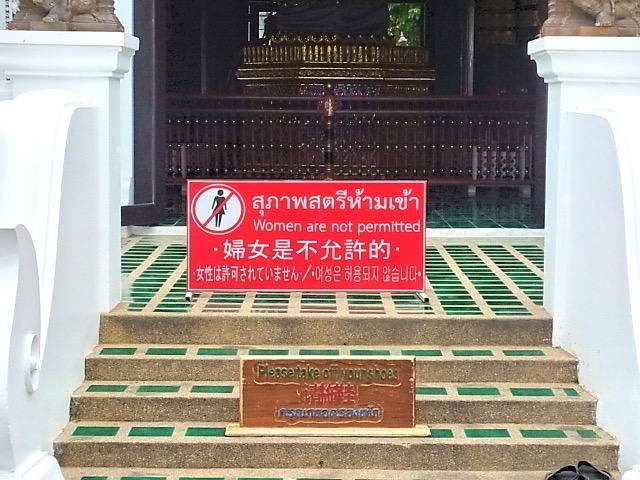 寺 ワット・チェディルアン wat・chediluang