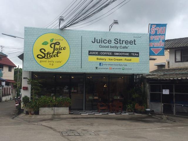 カフェ ジュース・ストリート@チェンマイ