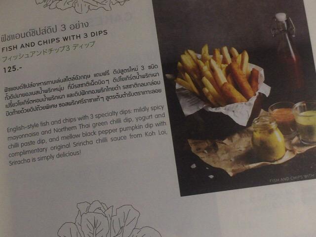 カフェ ローカルカフェ local cafe ニマンヘミン