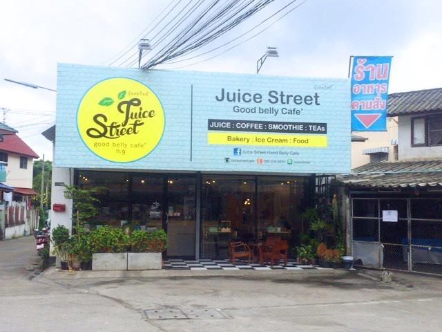 カフェ ジュースストリート juice street ウアライ