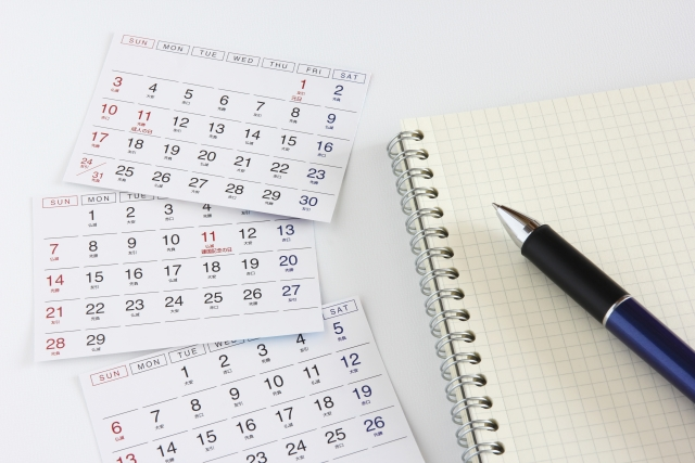 計画 カレンダー