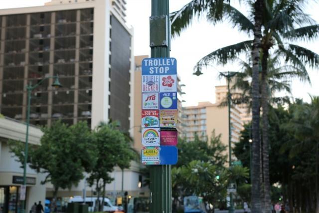 ハワイ ワイキキ バス停