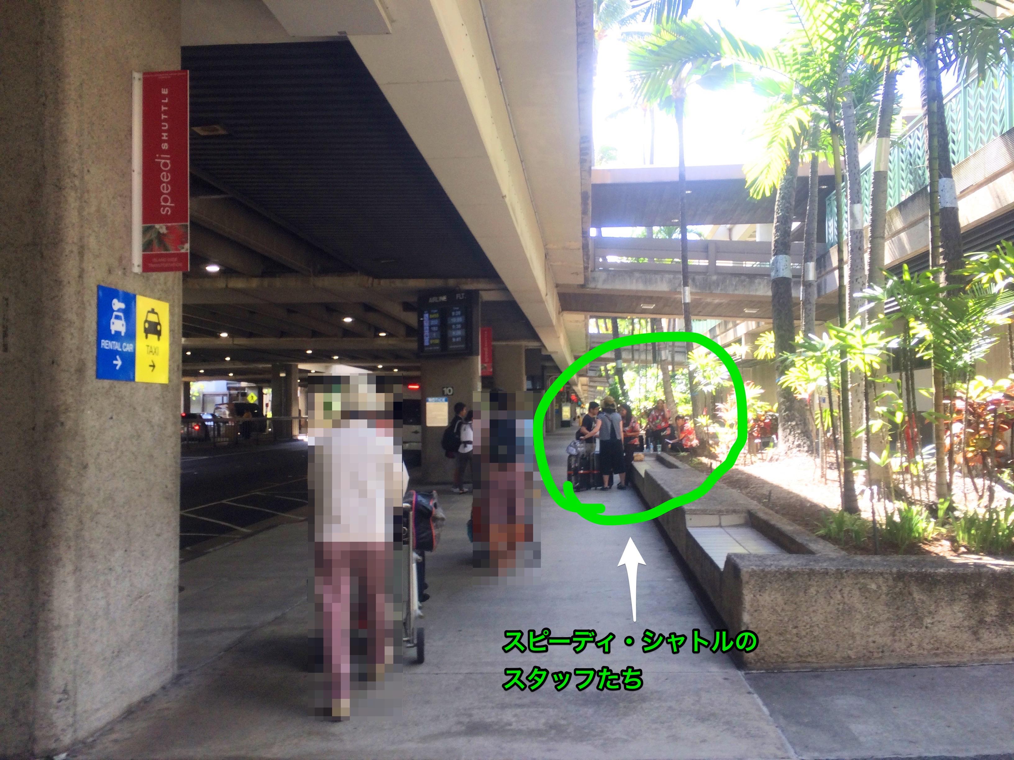 hawaii2016 ホノルル空港