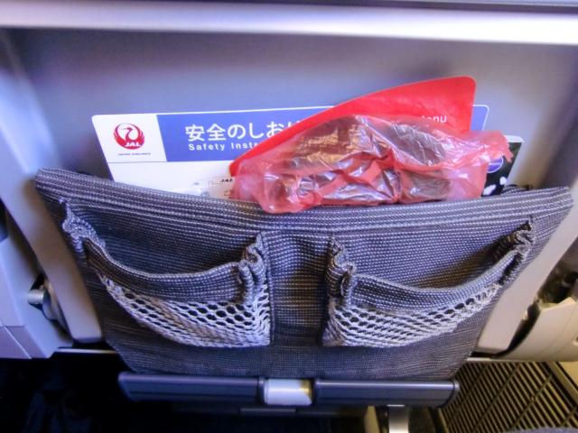 hawaii2016 JAL機内 ハワイー成田