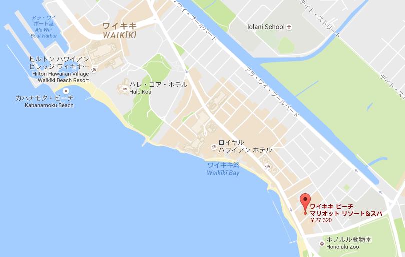 ワイキキ ワイキキ・ビーチ・マリオット・ビーチ&スパ
