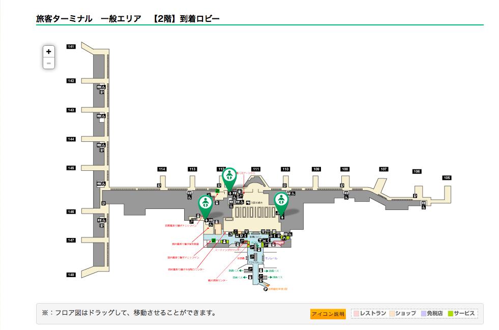 ベビールーム@羽田空港一般エリア2階