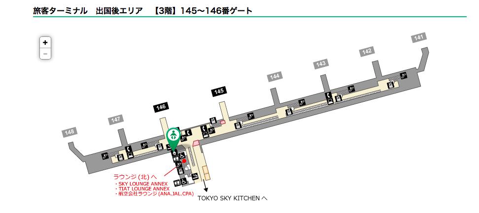 ベビールーム@羽田空港出国後3階145-146