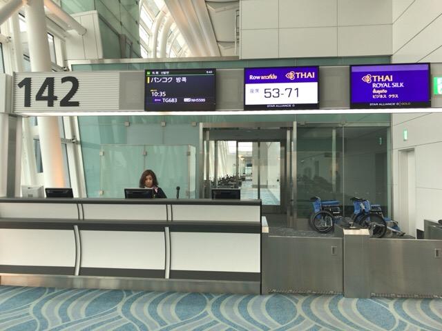 羽田空港 バンコク行き