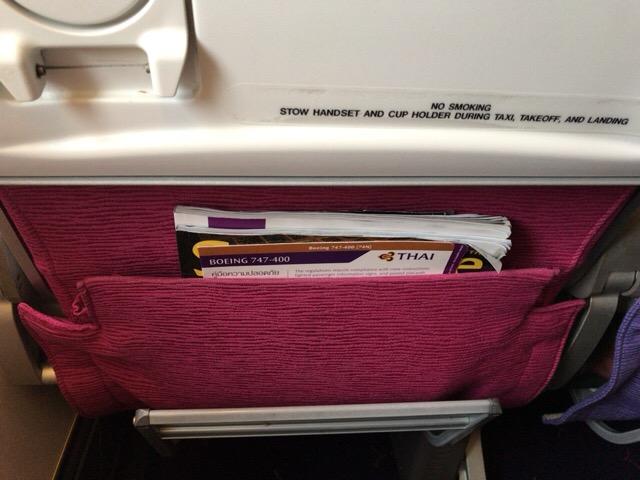 タイ航空 機内