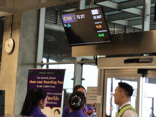 スワンナプーム空港(バンコク)