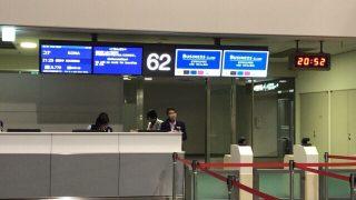 搭乗しまーす。成田からハワイ島へ向けて直行便で出発〜