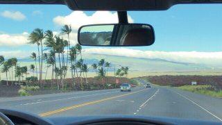 火山のマグマを見に、国立公園まで行ってみよう