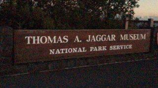 火山のマグマを見に、国立公園「JAGGAR MUSEUM」まで行ってみよう②