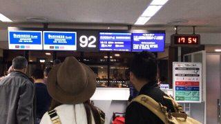 チェンマイへ出発〜♪サテライトの搭乗口まで何分?