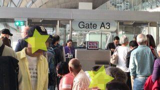 タイ航空に乗り込む前のブレイクタイムは?