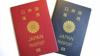海外でパスポートを紛失したっ!パスポートの再発行?それとも?