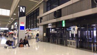 成田空港のエアアジアカウンターは、辿り着くのにちょっとコツがいる(笑)