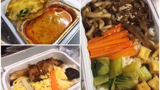 エアアジアの機内食、有料だと聞いたけどどんななの?