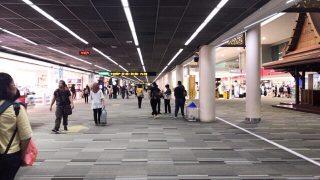 ドンムアン空港のミラクルラウンジ(国内線)は端っこにある!からわかりにくいかも!