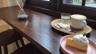 サンティタムの裏路地で見つけたケーキがおいしい小さなカフェを発見