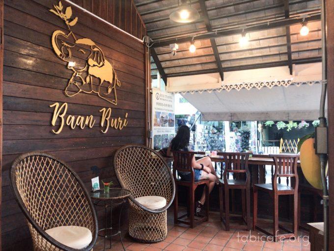 Baan Buri @ chiangmai